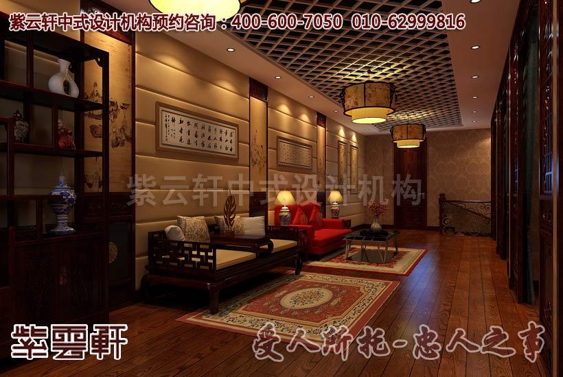 现代中式中式风格茶餐会所等候区设计装修案例图