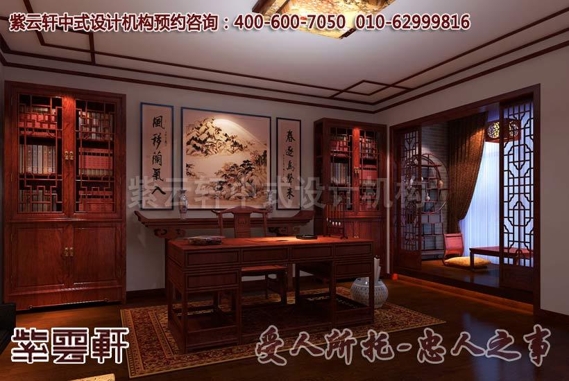 现代中式中式风格茶餐会所总办设计装修案例图