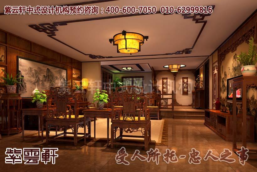 简约中式风格客厅设计装修案例图