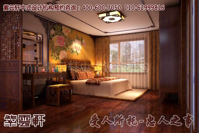 简约中式风格卧室设计装修图