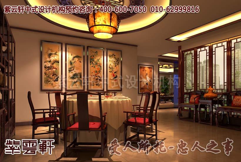 古典中式风格餐厅设计装修案例图