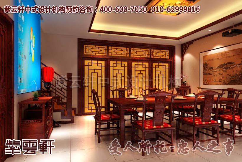 现代中式风格别墅餐厅设计装修案例图