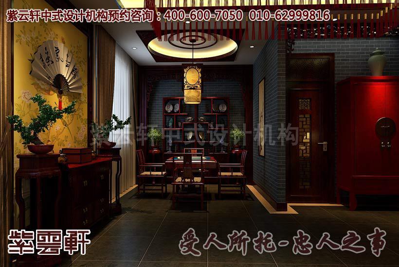 现代中式风格茶楼休息区设计装修案例