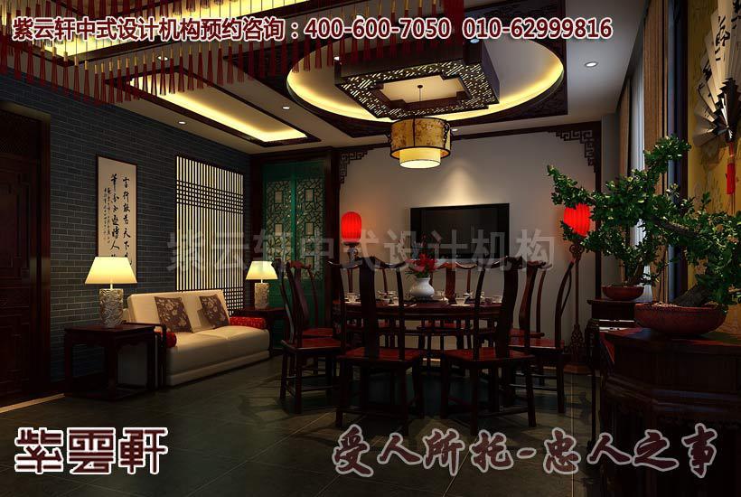 现代中式风格茶楼就餐区设计装修案例图