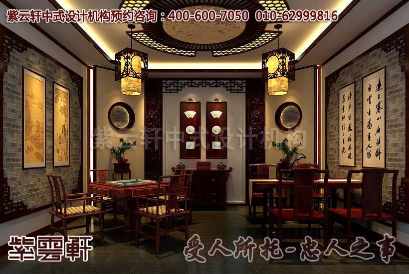 现代中式风格茶楼休息厅设计装修案例图