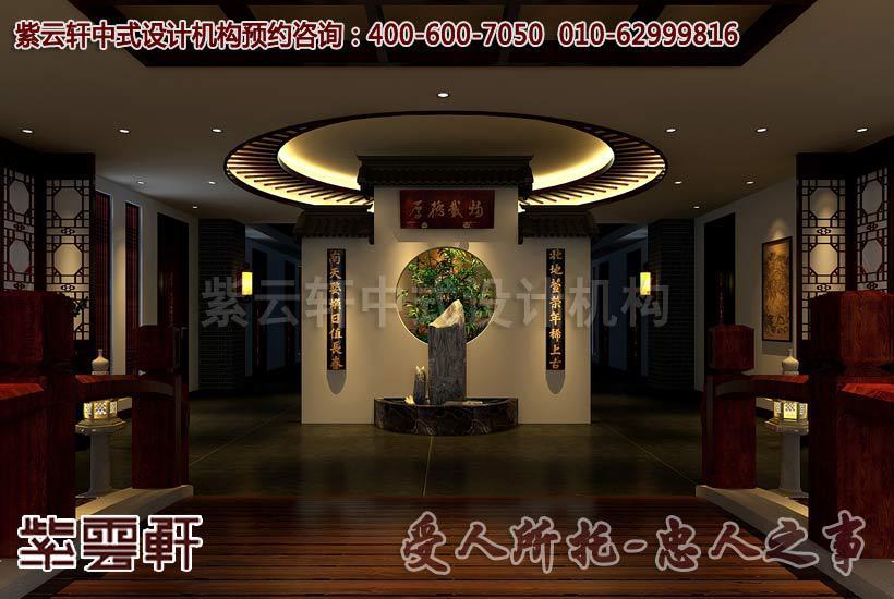 现代中式风格茶楼照壁设计装修案例图
