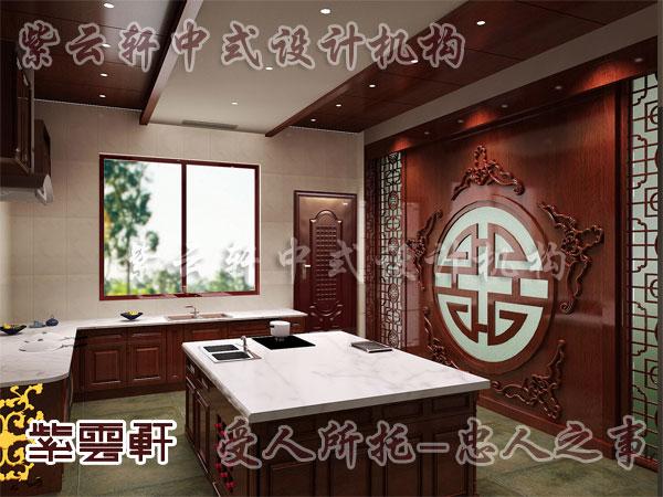 火和水的调理是中式厨房设计装修风水的关键