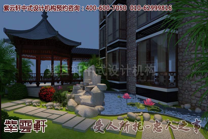 中式装修别墅中庭院风水是尤其重要的一部分 秦皇岛别墅装修图片