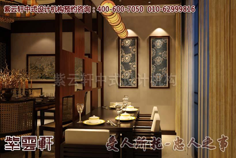 怎么让中式灯饰成为中式风格家居餐厅的亮点