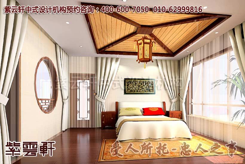 用灯光来装饰中式装修家居卧室的优雅惬意