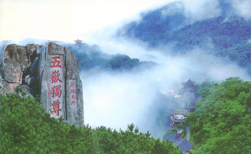 古人将五岳泰山视为天地中心而崇拜的缘由