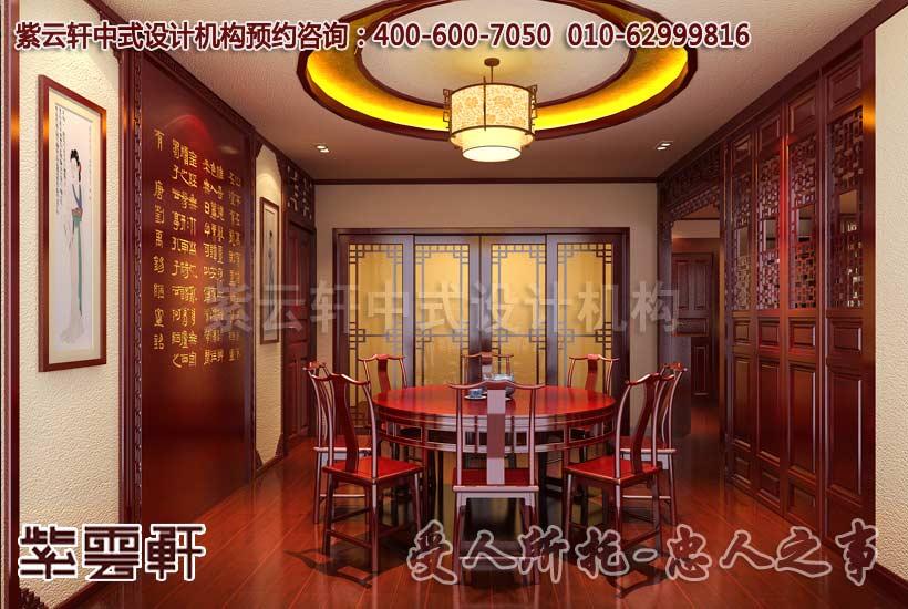 古家具和新中式装修家居结合需要掌握三个要领