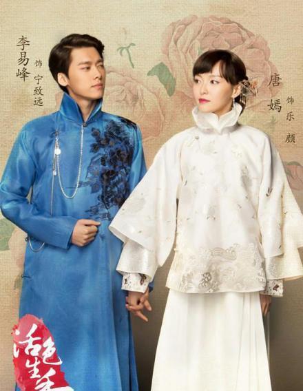 透过影视剧来聊聊民国时期女性的服装旗袍和袄裙