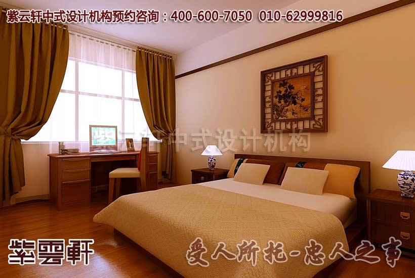 这款新中式风格设计卧室