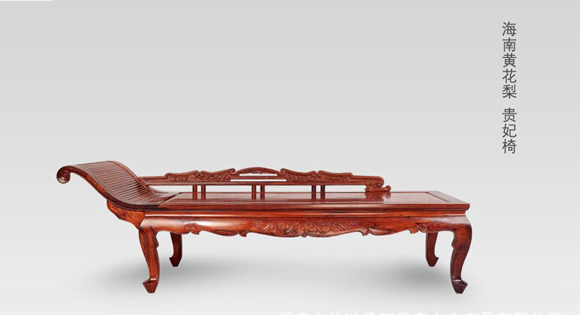 红木家具贵妃椅
