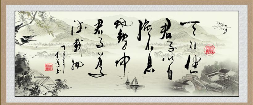 从三个方面分析了解中国书法的整体美学结构