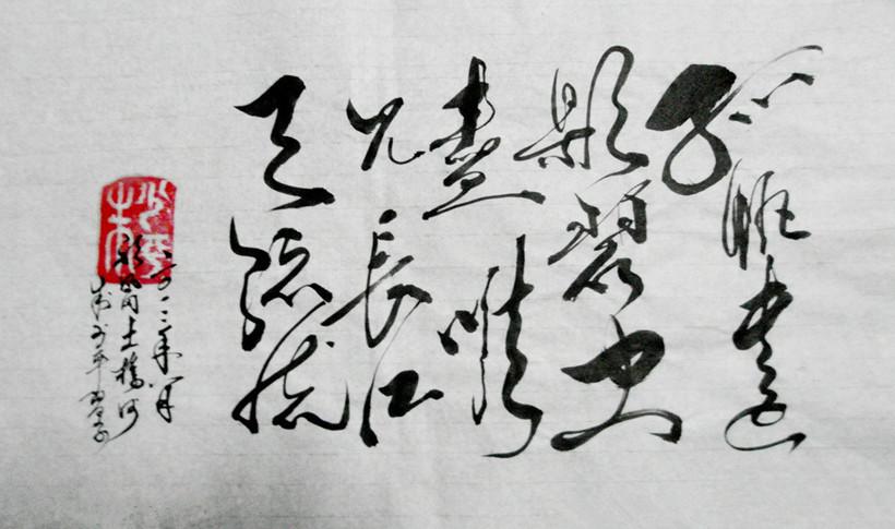 从四个方面分析中国书法所涵盖的文化艺术