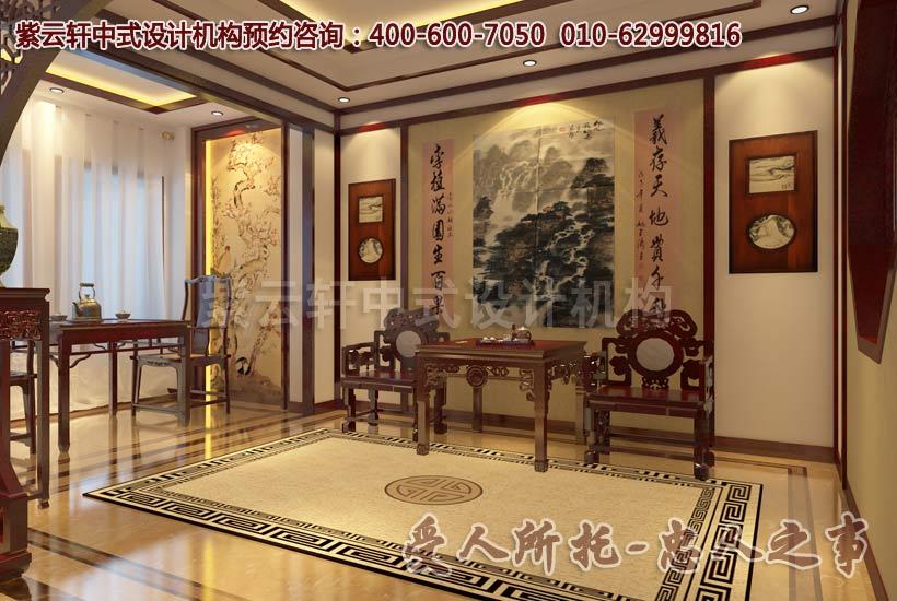 应该如何专业的清理中式装修办公室的地毯