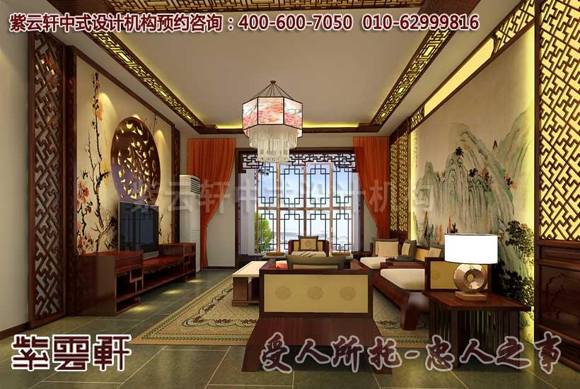 特别盘点小户型中式装修客厅风水的喜与忌高清图片