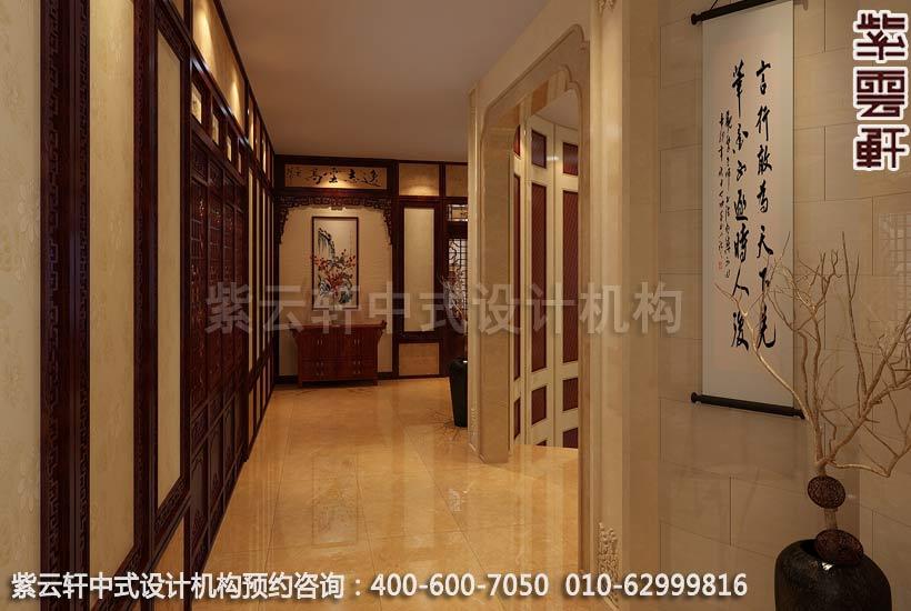 别墅过厅现代中式设计案例