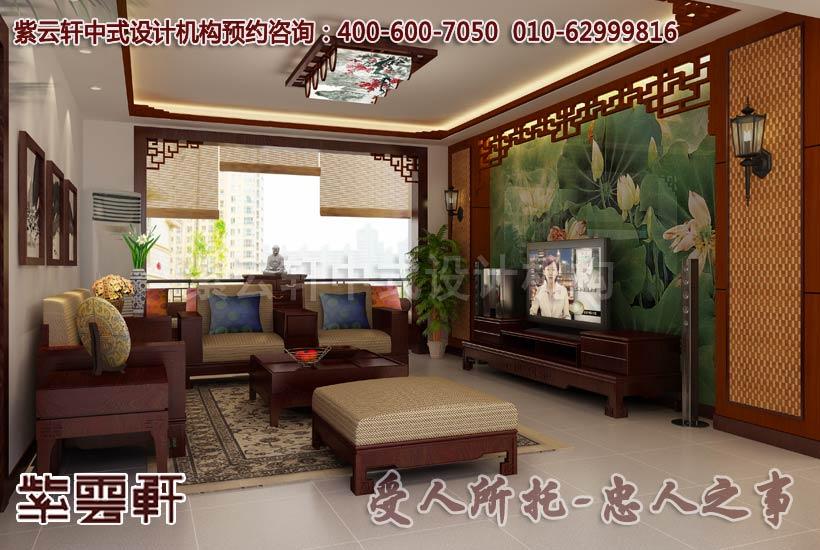 中式装修客厅的墙面该如何选择适宜的色调