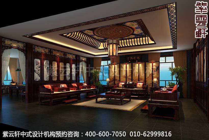 私人会所会客区古典中式设计案例图