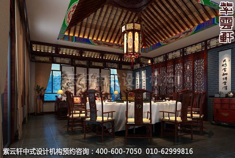私人会所大餐厅古典中式设计案例图
