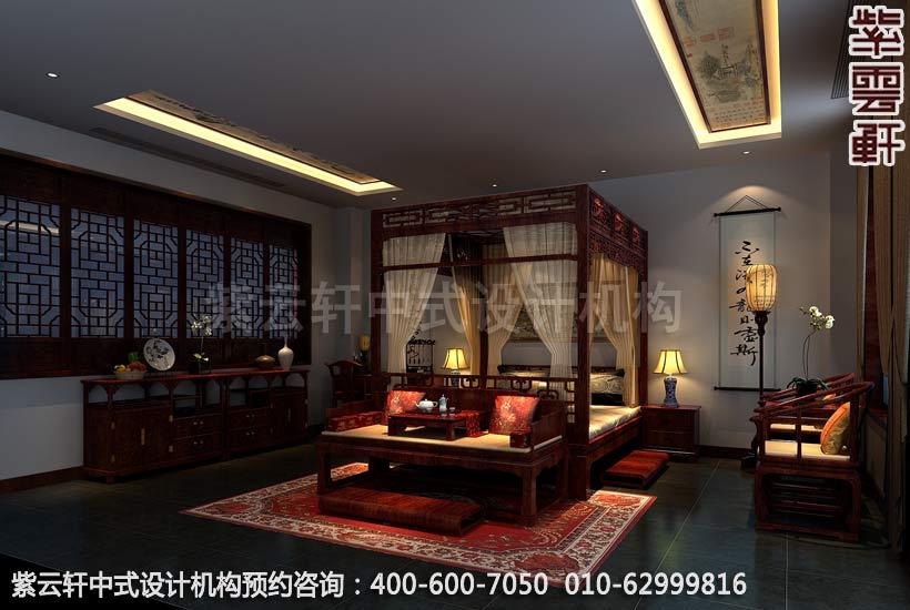 私人会所休息区古典中式设计案例图