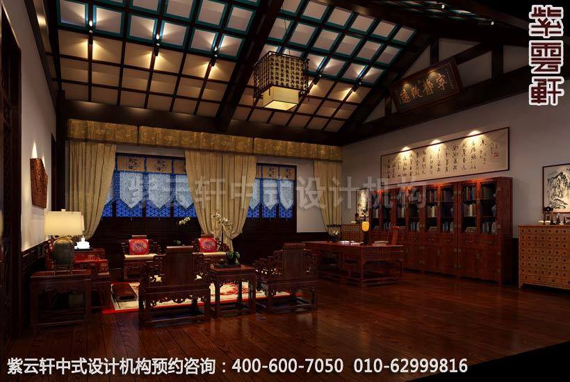 山东私人庄园古典中式设计办公区篇-演绎东方古典图片
