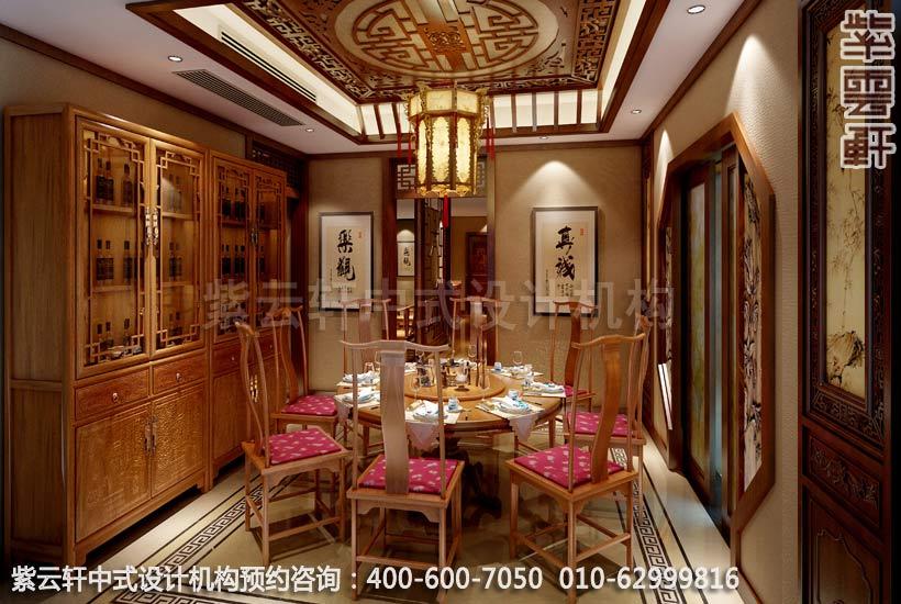别墅餐厅古典中式设计案例图