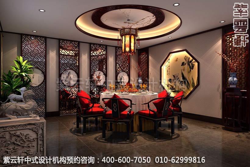 别墅餐厅简约中式设计效果图