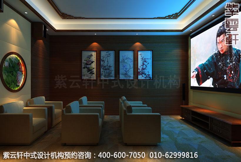 古典中式风格别墅影音室