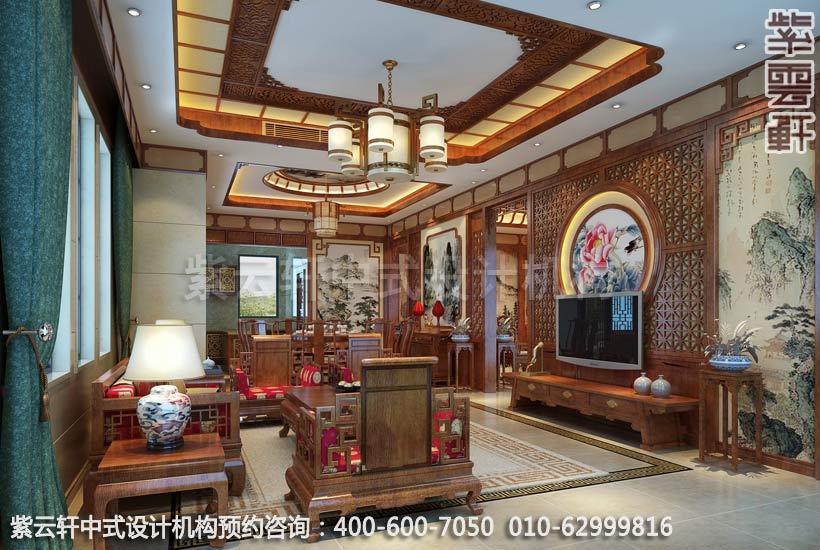 古典中式风格别墅客厅