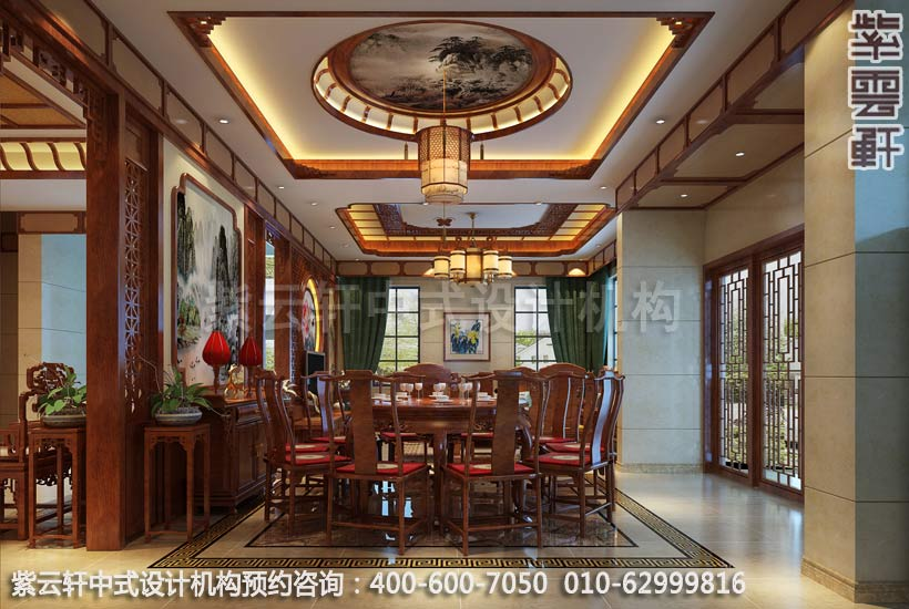 古典中式风格餐厅别墅