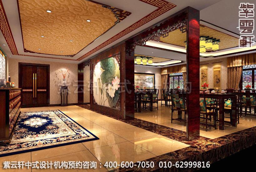 古典中式装修酒店餐厅