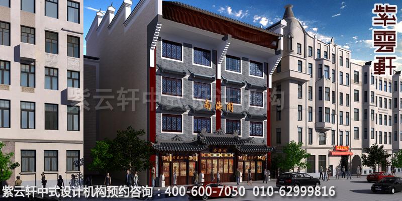 高档酒店外立面古典中式设计效果图
