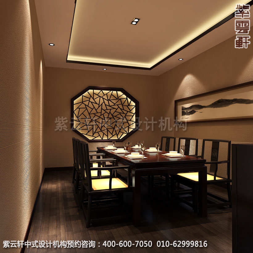 茶会所餐厅简约中式设计效果图