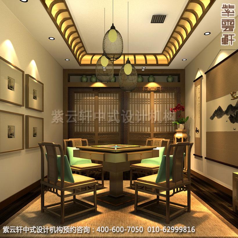茶会所棋牌室简约中式设计效果图