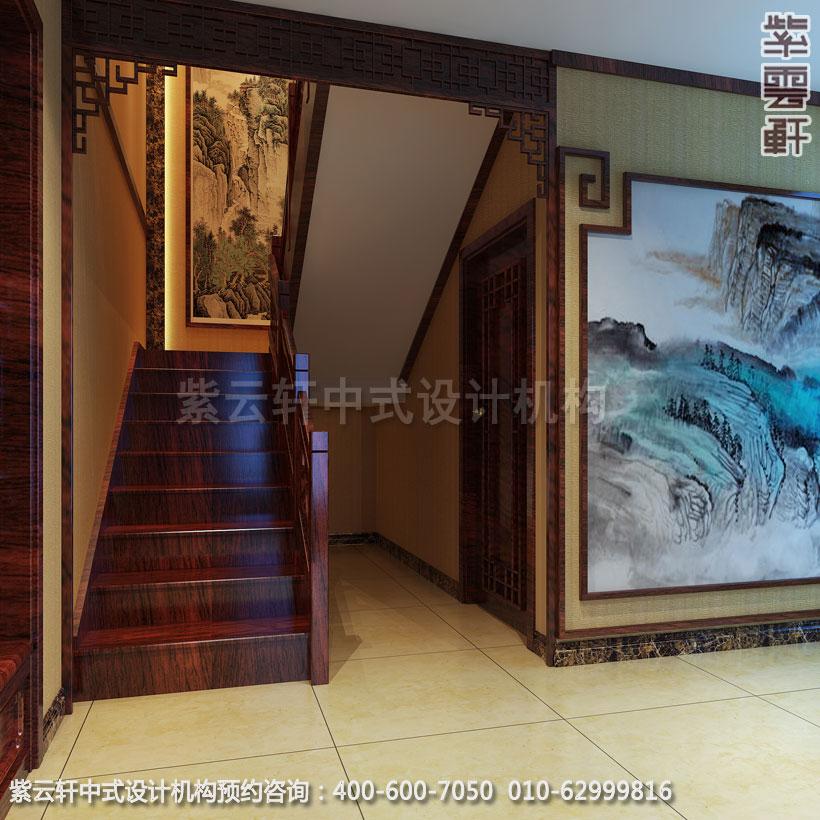 复式住宅楼梯间古典中式设计效果图