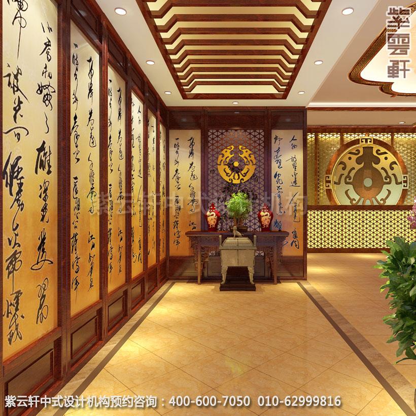 休闲会所门厅古典中式设计效果图
