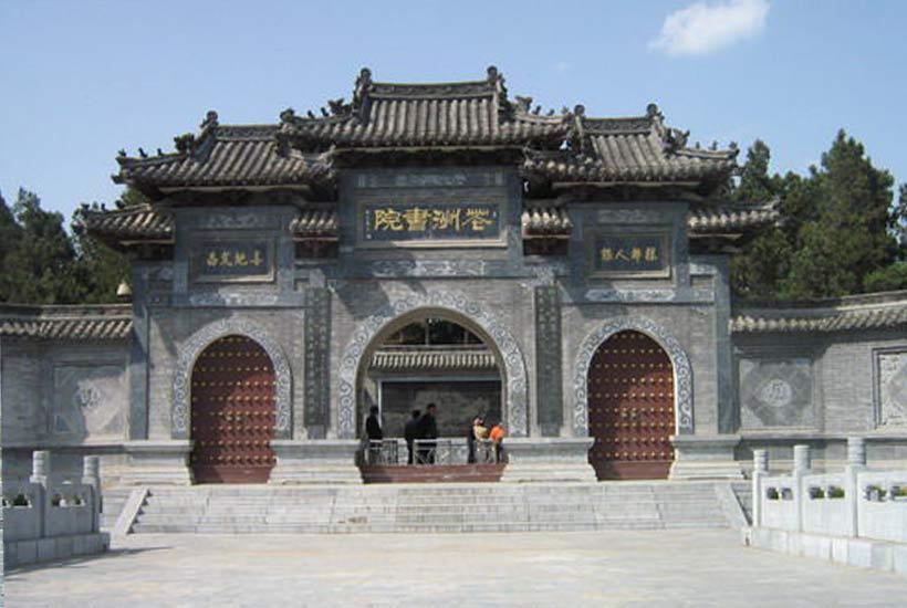 """极具传承文化代表意义的中国古代""""四大书院"""""""