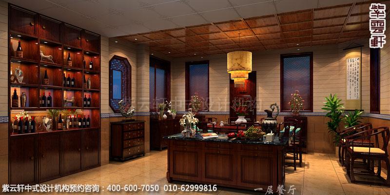 别墅餐厅古典中式设计效果图