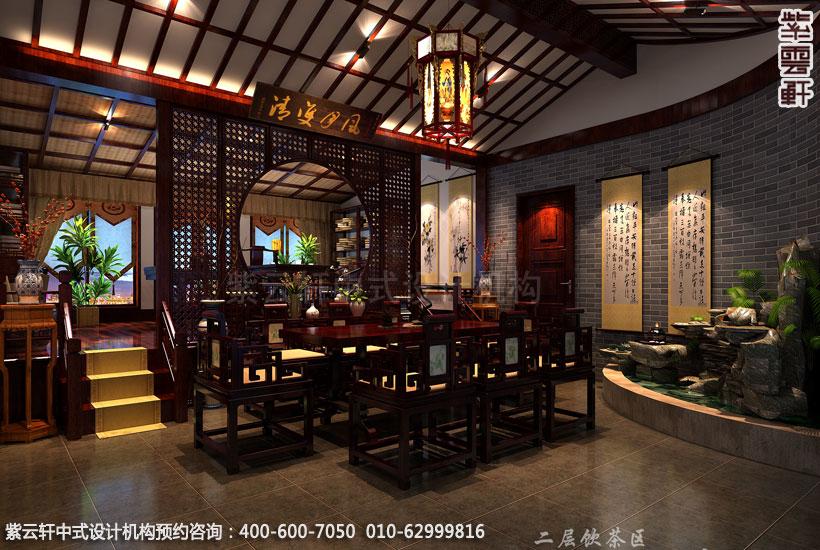 别墅饮茶区古典中式设计效果图
