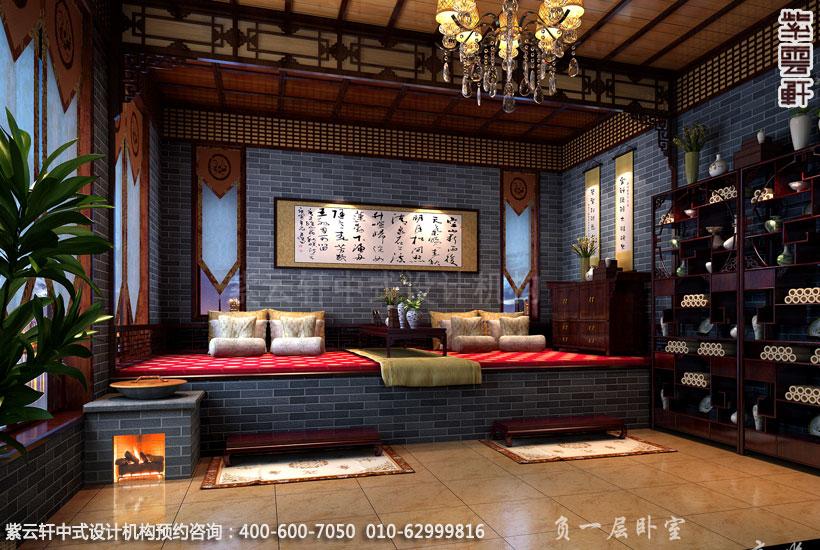 别墅炕台古典中式设计效果图