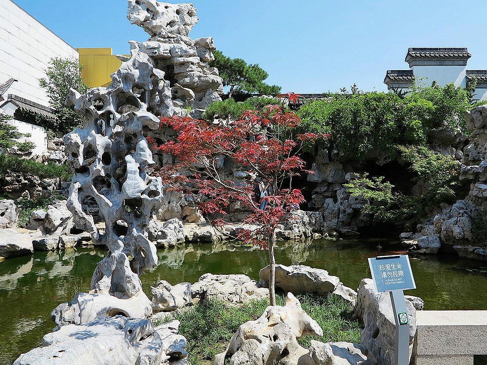 师法自然 凝结创造中国古典园林的山石之美