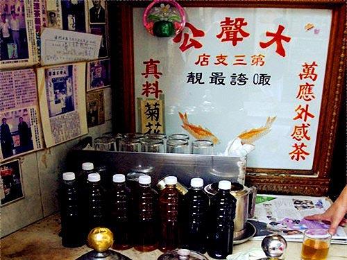 传承中国中医与养生文化的澳门凉茶