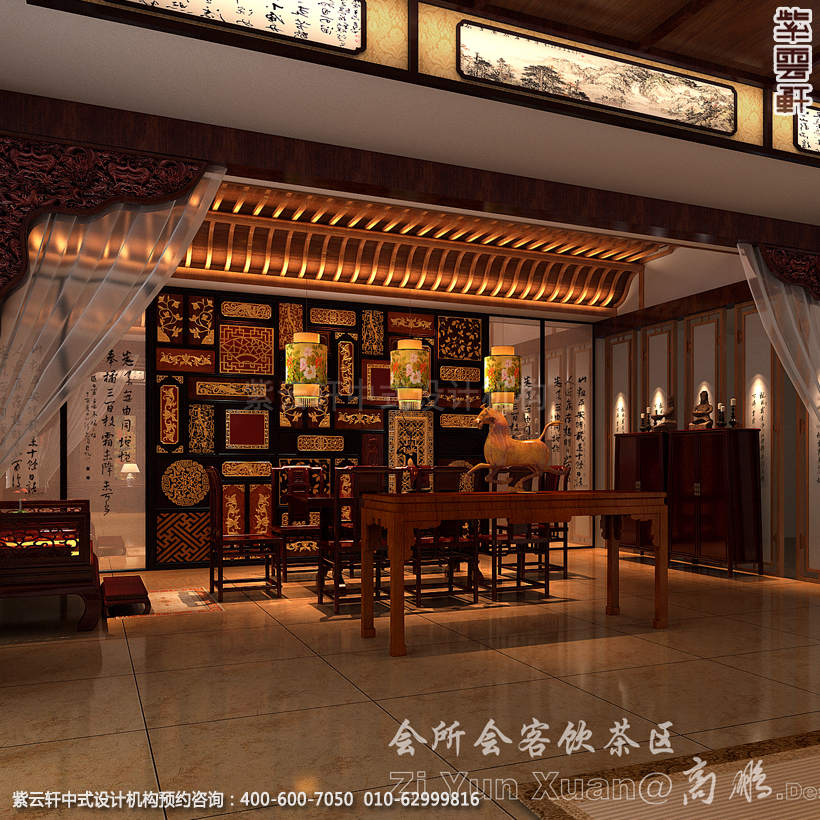 会客饮茶区中式装修