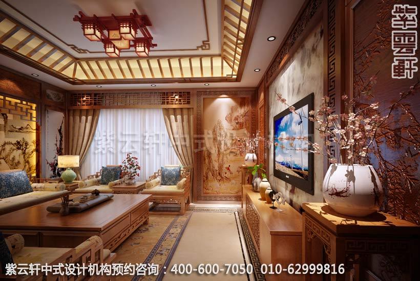 中式设计利用三种不同风格打造多变的居室色彩