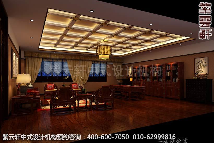 中式装修办公室内沙发摆放风水