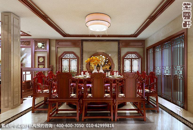 简约中式设计餐厅别墅